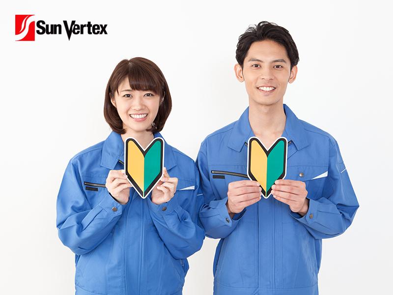 サンヴァ―テックス 株式会社の画像・写真